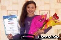 Принцесса-лебедь Лиозно - Лёзна - Liozno.