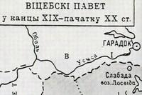 Карта IX-XX век