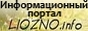 Информационный портал поселка городского типа Лиозно