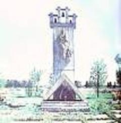 Памятник на могиле жертв фашизма в д. Асташево